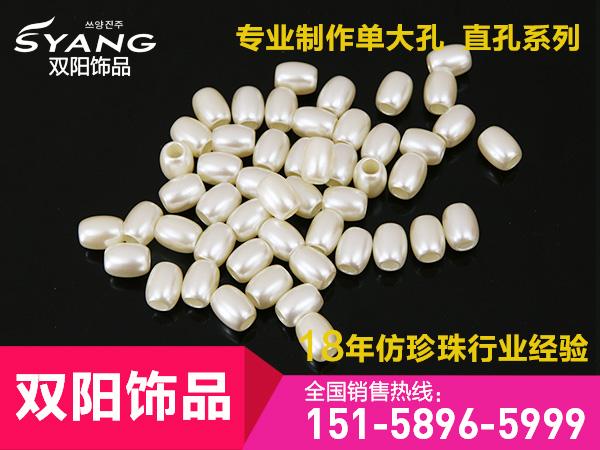ABS仿珍珠直孔高亮水磨环保散珠DIY服饰辅料4-20mm