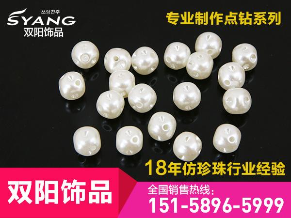 五彩贝壳珠-五彩贝壳珠生产厂家-五彩贝壳珠批发价格-双阳
