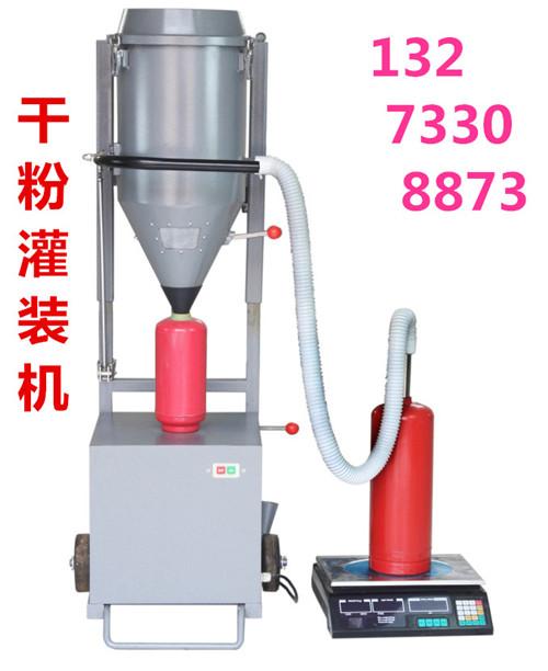 干粉灌装设备自动灌充,生产线快速灌充设定