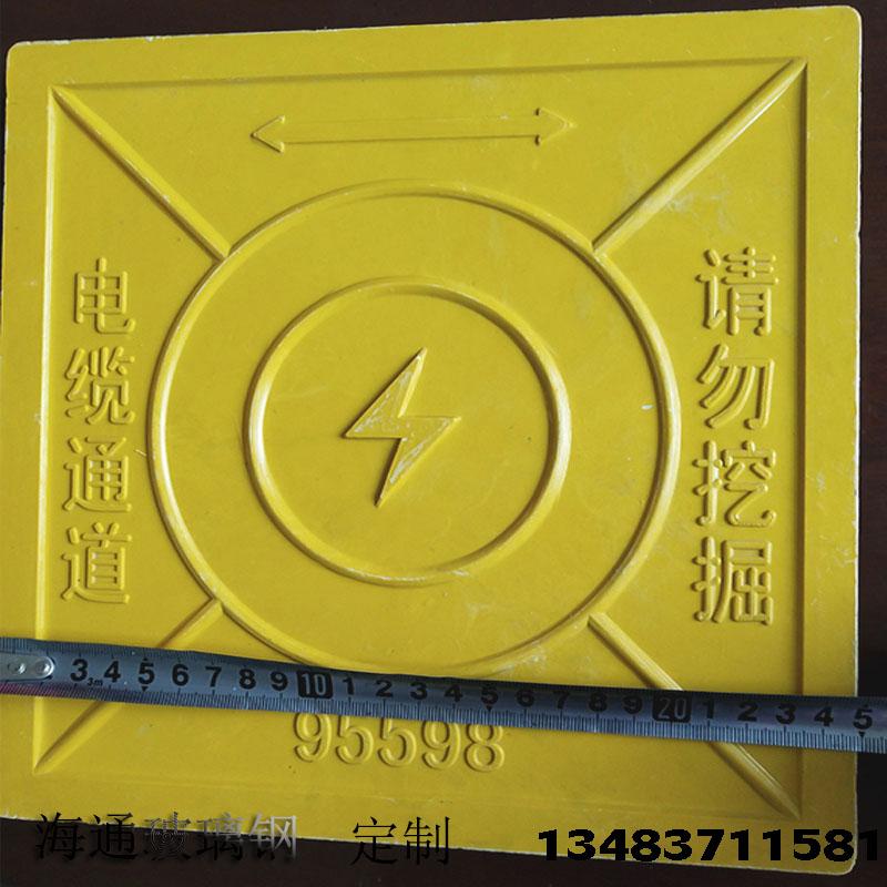 玻璃钢燃气标识地砖A走向地砖2警示牌