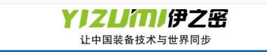 湖南任驰塑机设备有限公司