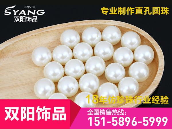 印花珍珠-印花珍珠批发-印花珍珠价格