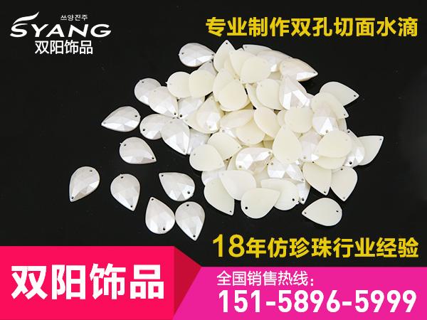 要买销量好的五彩贝壳珠优选双阳饰品配件|五彩贝壳珠供应厂家