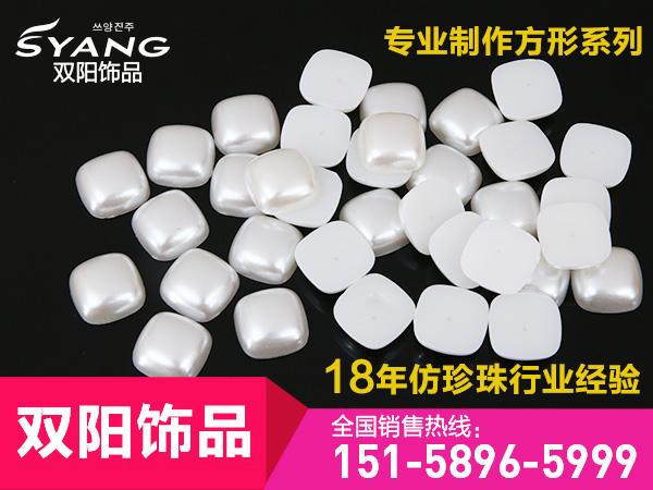 五彩贝壳珠价格行情-实惠的五彩贝壳珠供应出售