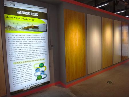 地板批发价格|供应辽宁价格合理的沈阳地板