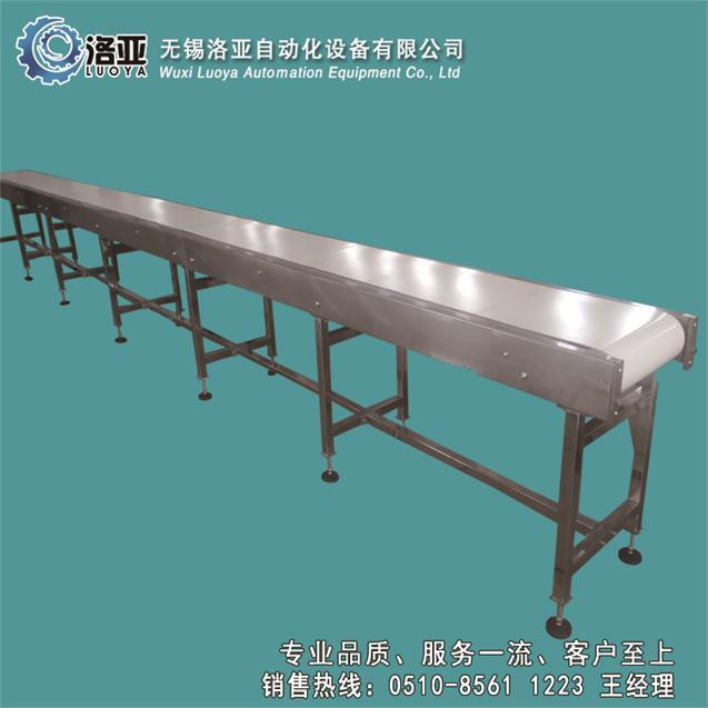无锡洛亚生产优质食品级PU防油耐用全不锈钢304皮带输送机