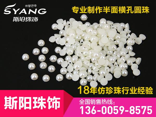 金华五彩贝壳珠厂家_物超所值的五彩贝壳珠供应出售