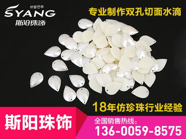 金华印花珍珠公司-要买新款印花珍珠优选斯阳饰品