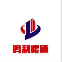 宁波鸣利暖通设备有限公司