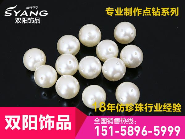 珍珠首饰配件散珠仿珍珠 高品质亮珠五彩塑胶仿珍珠 厂家直销批