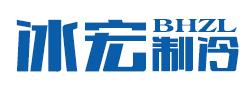 民权县新力制冷设备销售有限公司
