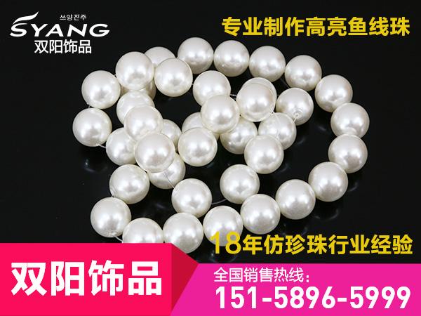 漂亮的淡水珍珠——口碑好的淡水珍珠公司_双阳饰品配件