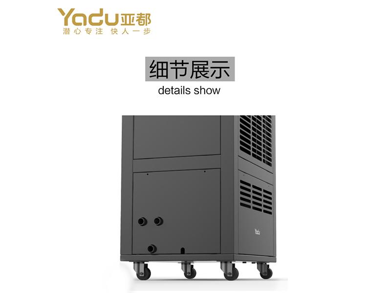 亚都调温除湿机-供应肇庆性价比高的恒温恒湿除湿机
