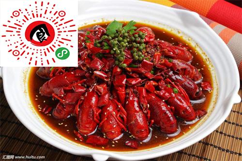 麻辣小龙虾小程序