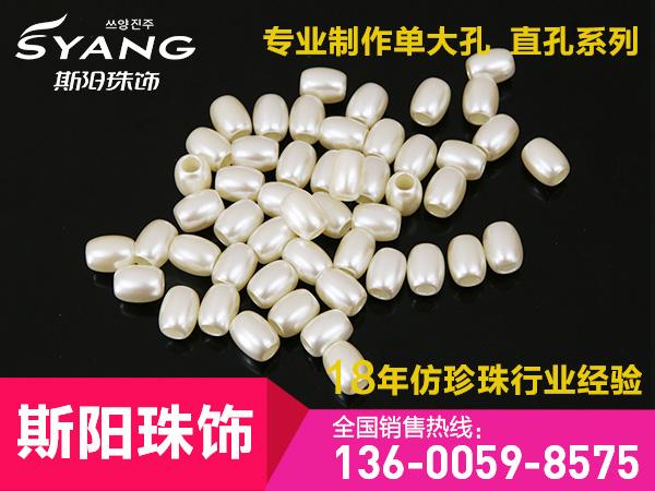 大量供应质量好的半圆ABS仿珍珠 永康半圆ABS仿珍珠公司