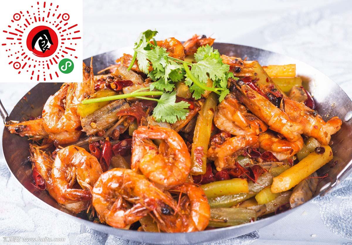 特色干锅鱿鱼虾,安徽哪里供应的干锅鱿鱼虾价格实惠