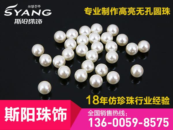 別致的半面印花打針耳釘首要選擇斯陽飾品_金華高亮度韓國珍珠廠家