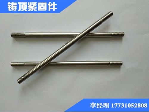 江西热浸锌双头螺栓价钱【铸顶紧固件】永年供给厂家