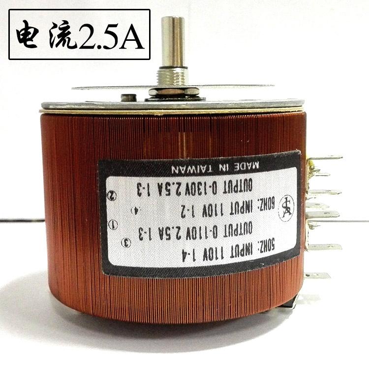 调压器3A-哪里可以买到价位合理的调压器