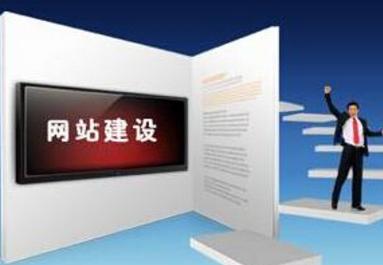 邯郸企业做网站,邯郸做网站,邯郸企业做网站找谁