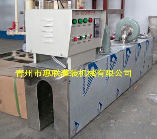 隧道式酒瓶烘干机玻璃瓶烘干机电热管式酒厂用烘干机