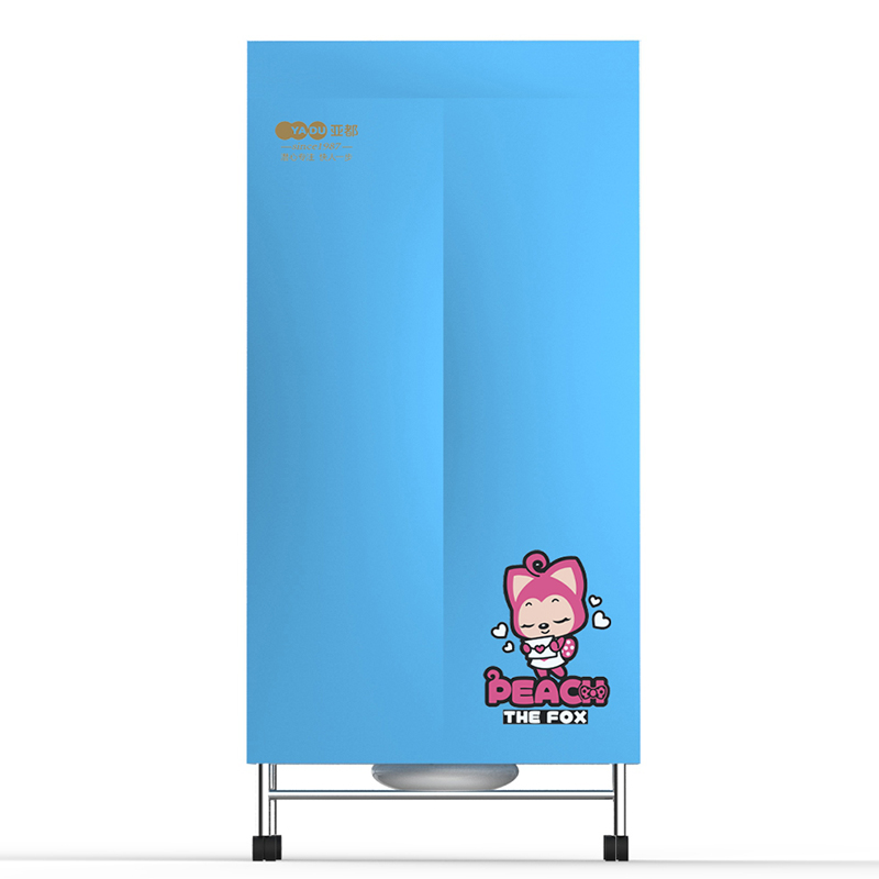 干衣機原理-供應廣東亞都好用的亞都干衣機