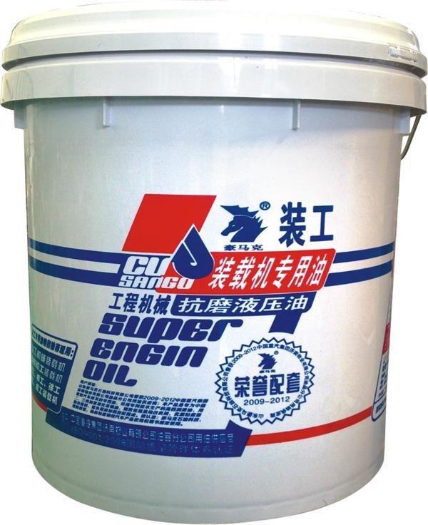 重量级【山工机械专用油、山工装载机润滑油、山工专用机油】