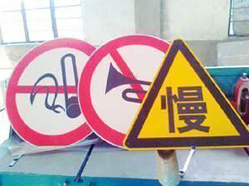江苏标牌供应-儒腾市政提供专业的标牌