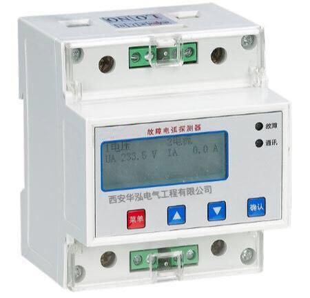 供应济南 LN6A-32 故障电弧探测器 LN6A-63故障