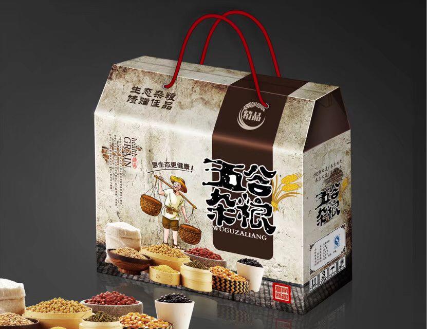 樱桃盒-哪里有供应价格划算的礼品包装瓦楞盒