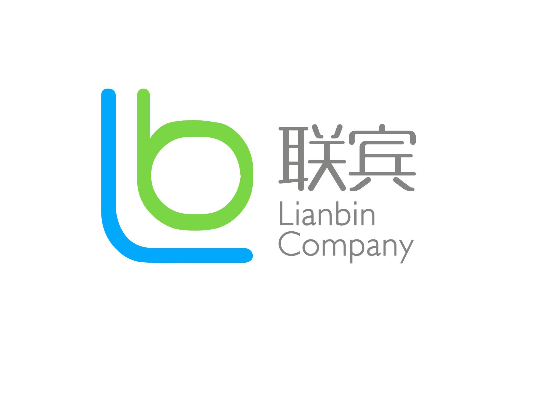 晋江市联宾供应链管理有限公司
