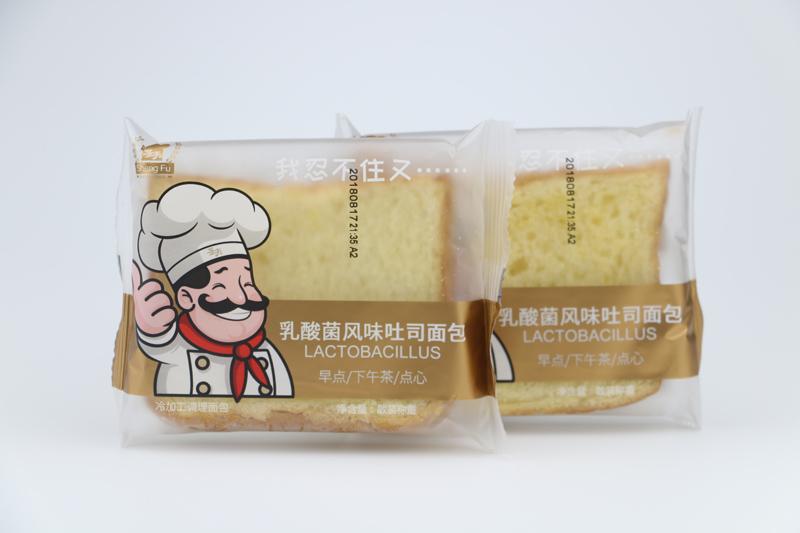 口碑好的圣夫夾心吐司面包要到哪里買 鯉城半切吐司面包分銷