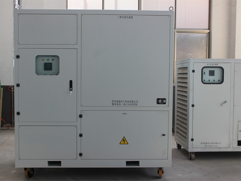 蘇州淩鼎電氣科技高性價負載箱_你的理想選擇|交流測試負載箱