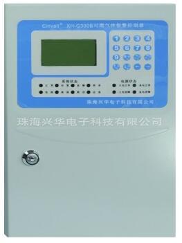 珠海兴华电子分线型可燃气体报警控制器作用怎么样 各类分线型可燃气体报警控制器