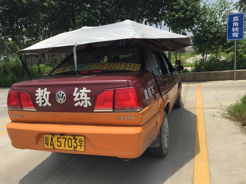 广州海珠学车报名/广州驾校培训/安顺驾校
