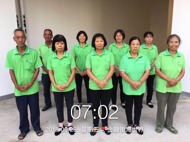 惠州清洁_惠州保洁_惠州清洁公司——广东绿点环境