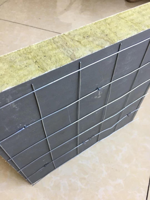 质量好的外墙岩棉板尽在廊坊美尚瑞,樱花机制岩棉板 外墙保温