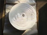 臨沂吊帶批發-上穆光塑料制品,買高質量的吊帶