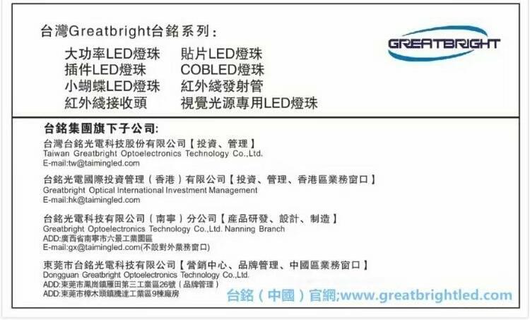 具有價值的植物生長補光燈有哪些 選擇臺灣臺銘-東莞質量好的植物生長補光燈廠家推薦