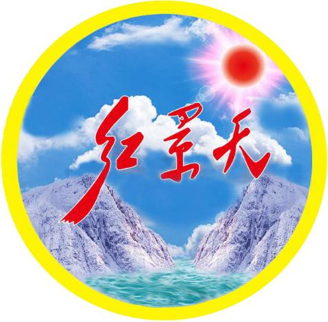 珠海红景天企业管理服务有限公司