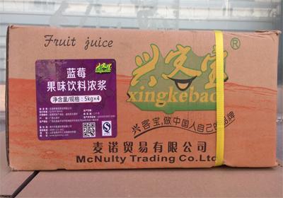 【靠谱】,来【青州麦诺贸易】各种口味的饮料,满足您的需要!