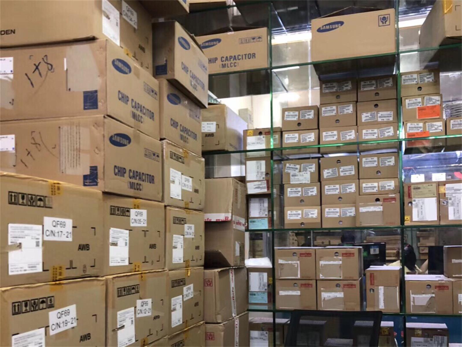 采购库存电子产品,诚寻口碑好的库存电子产品供货