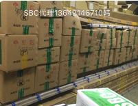 韩国SBC直线导轨滑块SBG/SBI25FLS 20FLS
