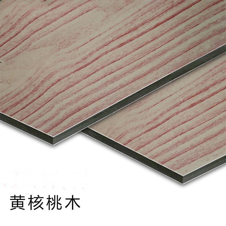 陕西生产铝塑板的厂家,为您提供耐用的甘肃铝塑板资讯