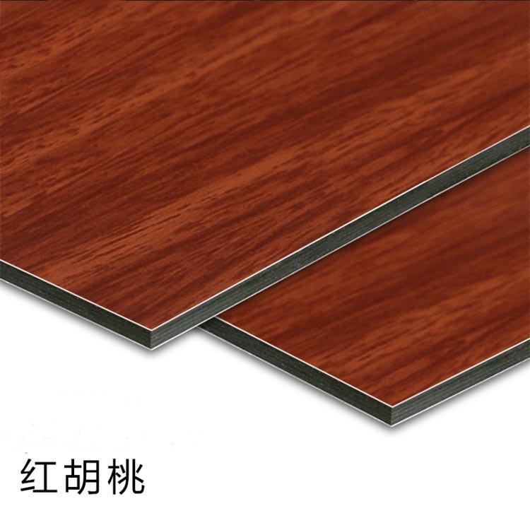 gansu信yu好的gansu铝塑板供ying商|青海防火铝塑板pi发