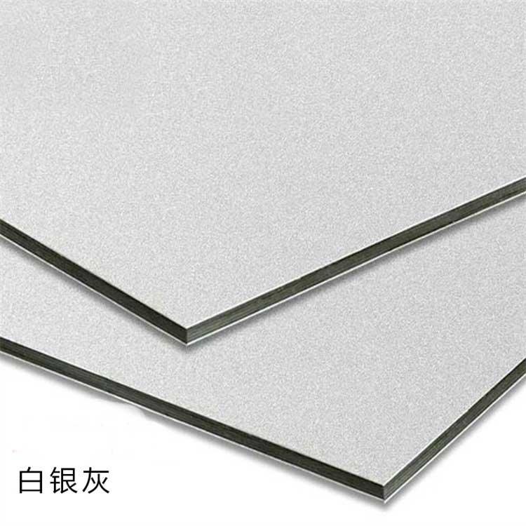 知ming的单se铝塑板供ying商dang属gansu吉祥佳能|铝塑板装修