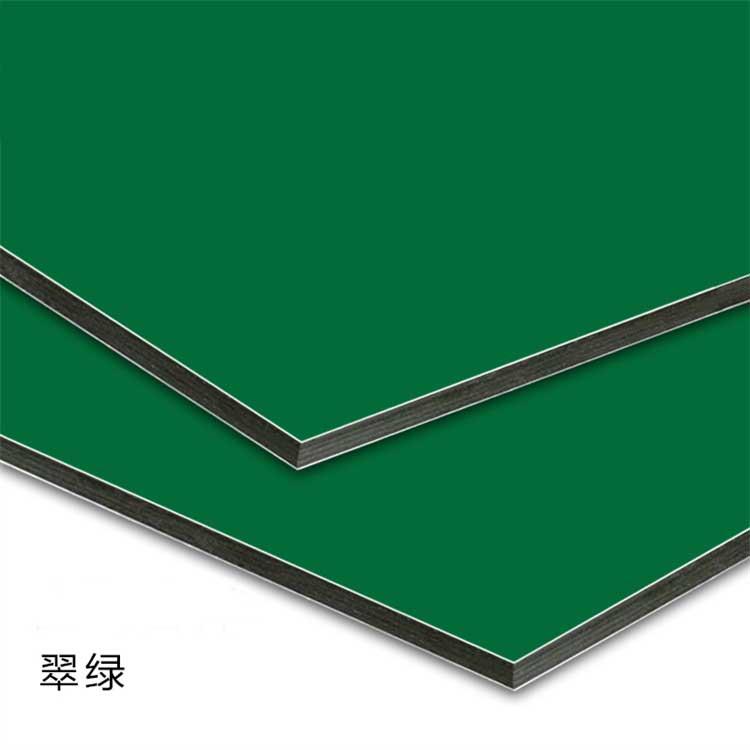 甘肃吉祥佳能_专业的单色铝塑板供应商,镜面铝塑板