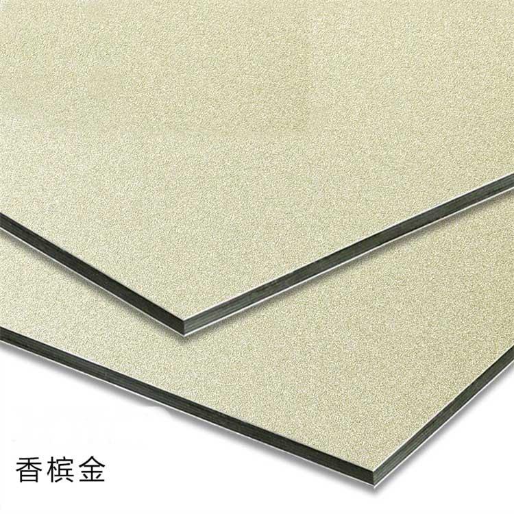 铝塑板duo少钱-良haode单se铝塑板价格