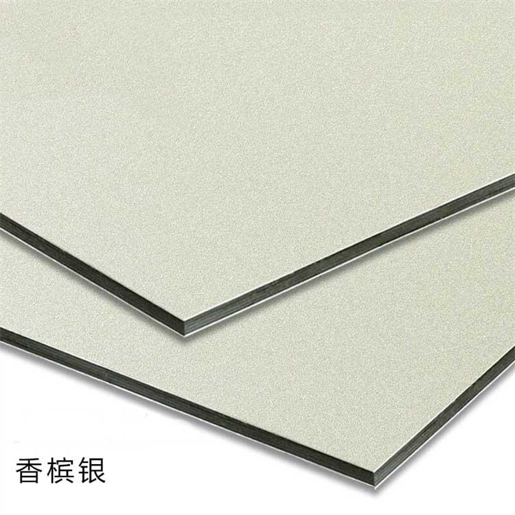 信誉好的单色铝塑板供应商当属甘肃吉祥佳能 新式铝塑板哪里有