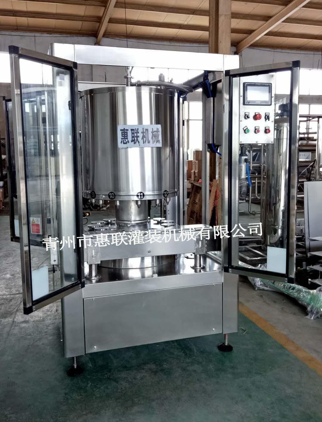 白酒灌装机 全自动液体灌装设备 配制酒灌装机 厂家直销